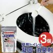簡易トイレ 強力 凝固剤 消臭剤 400 CH888(お買い得3個セット)
