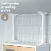 突ぱり耐震ポール 2本入 高さ35~50cm REQ-35 家具 ...