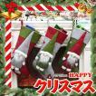クリスマス飾り ソックス プレゼント サンタソックス パーティーグッズ サンタクロース 雪だるま 壁掛け