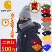 Carhartt│カーハート A18 Acrylic Watch Hat ワッチ...