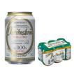 ノンアルコール ビール ヴェリタスブロイ PURE&FREE ピュア&フリー  330ml×6本 ※送料無料(沖縄・離島を除く)