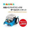 Makeblock mBot V1.1-Blue(Bluetooth Version)