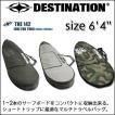 DESTINATION サーフボードケース EX 142 サイズ 6'4ft 3カラー 2本用ハードケース DS-01EXTD064B/G/Z