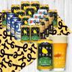 お中元 御中元 ビール ギフト よなよなエール 水曜日のネコ インドの青鬼 東京ブラック 金賞 4種 20本