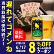父の日 ビール beer プレゼントpresent ギフト gift クラフトビール お酒 よなよなエール 4種10缶