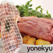 お取り寄せグルメ アイスバイン 国産豚すね肉使用 ディナー 人気 2019 ご飯のお供 国産豚肉 骨付き肉 お肉 食べ物 おかず スープ ポトフ 冷凍食品