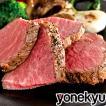 数量限定 トライチップローストビーフ 600g お取り寄せグルメ ローストビーフ 人気 2019 ご飯のお供 牛肉 もも肉 ブロック シンタマ トモサンカク 稀少部位