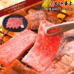 お年賀 米沢牛 焼肉用 カルビ 肩三角 300g お歳暮 肉 高級 お中元 内祝い ギフト 高級 贈答