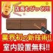 (5月20日頃お届け)テレビボード エムブイ 160 ウォールナット色  2段タイプ