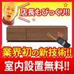 (5月下旬お届け)テレビボード エムブイ 180 ウォールナット色  2段タイプ