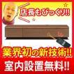 テレビボード エムブイ 140 ウォールナット色