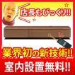 (6月初旬お届け)テレビボード エムブイ 160 ウォールナット色