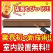 (6月初旬お届け)テレビボード エムブイ 180 ウォールナット色
