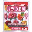 花ごころ バラの肥料500g