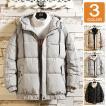 ブルゾン メンズ 中綿ジャケット ジャケット アウター 厚手ジャケット 防寒着 防風 アウトドア 秋冬 メンズファッション