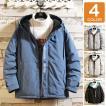中綿ジャケット ジャケット メンズアウター ブルゾン 厚手ジャケット 防風 アウトドア 秋冬 メンズファッション