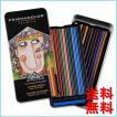 油性色鉛筆プリズマカラー 24色セット サンフォード SANFORD PRISMACOLOR