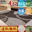 ラグ ラグ マット カーペット ラグマット 130×190cm ビジャル(N) 日本製
