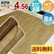 クッションフロアラグ 約195×195cm ウッディーCFラグ (Y) 床暖房対応 日本製