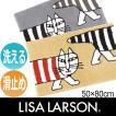 リサラーソン LISA LARSON おしゃれな 玄関マット 洗える 日本製 滑り止め付き マット mat 約50×80cm マイキー (Y)