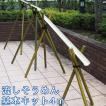 流しそうめん 人工竹 長型基本セット4mタイプ (2スパン=4m分)