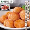 和歌山県 加太温泉 シーサイド ホテル 加太海月 推薦 塩分 3% 紀州 南高 つぶれ 梅 はちみつ 2.4kg