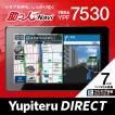 ユピテル ポータブルナビゲーション YPF7530 7インチ 8GB内蔵メモリ 2017年最新地図搭載