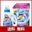 【まとめ買い】アタック抗菌EXスーパークリアジェル 洗濯洗剤 液体 本体+詰め替え1.35kg