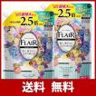 【まとめ買い】フレアフレグランス 柔軟剤 フラワー&ハーモニーの香り 詰め替え 大容量 1200ml×2個