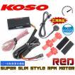 【正規品】KOSO薄型タコメーター赤ビーノ5AU/SA10Jグランドアクシス/ジョグSA08J/SA12J/SA04J/BW'S125X/ジョグ80/ジョグ90/ジョグ100/ジョグZ2