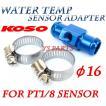 【正規品】KOSO PT1/8センサージョイント ホース径16mm用 NSR50R/NSR250R/CRM250R等に