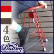DULTON ダルトン Clipper2 スツール  イス 椅子 チェア カウンターチェア 背もたれなし おしゃれ シンプル ダイニング カフェ 飲食店 店舗用 来客用 レトロ