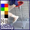 DULTON ダルトン Clipper スツール イス チェア 椅子 カウンターチェア バーカウンター おしゃれ  かっこいい  かわいい 可愛い 高さ調整 3本脚 スチール