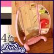 DULTON ダルトン テーブルミラー 3-D Table mirror 3-D 鏡 卓上ミラー スタンドミラー 三面 折りたたみ 折り畳み 角度調節 コンパクト収納 スチール製 おしゃれ