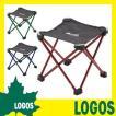 折りたたみ椅子 ロゴス LOGOS 7075キュービックチェアー イス 椅子 チェアー 折り畳み椅子 折りたたみチェアー レジャーチェアー キャンプ用椅子