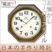 掛け時計 掛時計 掛け時計 アンティーク調 電波時計 壁掛け時計 日本製 レトロ おしゃれ 連続秒針 スイープムーブメント 静か 木製 八角形 アナログ シンプル
