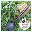 スコップ 雪 折り畳み 車載 車用 携帯 雪かき 3WAY の...