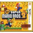 中古 3DS Newスーパーマリオブラザーズ2