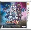 スーパーロボット大戦UX(3DS)(中古)