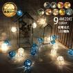 クリスマスツリー クリスマス飾り 装飾ライト LED電飾...