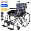 折りたたみ 自走車椅子 ケアテックジャパン ウィッシュ CS-10 自走専用 ノーパンクタイヤ