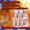 北海道仕込み・豚ロース味噌漬け【北海道産豚肉使用】1.0kg(200g×5袋)※まとめ買いはちょっとだけお得です。