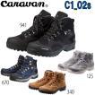 キャラバン Caravan C-1 02S 【キャラバン】トレッキングシューズ(SB)(tp10)