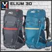 MILLET(ミレー) ELIUM 30 エリウム30  ミレーバックパック