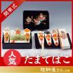 結納-関東式結納品- たまてばこ7点セット(関東仕様)  送料・代引き手数料無料・代書無料