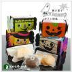 ハロウィーンのお菓子:クッキー・焼菓子詰め合わせ「ハロウィンパーティー」 525 円