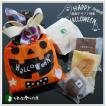 ハロウィーンのお菓子:クッキー・焼菓子詰め合わせ「パンプキンおばけ」 683円