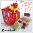 入園入学の春ギフト特集:クッキー・焼菓子詰め合せ「きりんのランドセル」 1464円