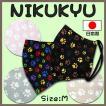 肉球柄プリントの布マスク 猫 犬 日本製 コットン100%