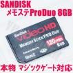 [S4] 送料216円 SANDISK サンディスク メモリースティックProDuo 8GB バルク マジックゲート対応